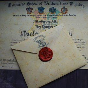 диплом об окончании Хогвартса